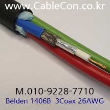 BELDEN 1406B RGB Component Video 벨덴 30미터