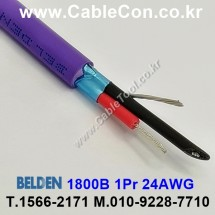 BELDEN 1800B 007(Violet) 1Pair 24AWG 벨덴 3M