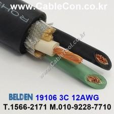 BELDEN 19106 파워 벨덴 1미터, Audio Power Cable