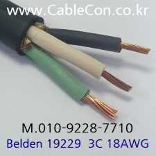 BELDEN 19229 파워 벨덴 1미터, Audio Power Cable