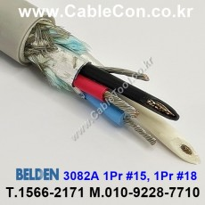 BELDEN 3082A DeviceNet Thick Type 벨덴 40미터