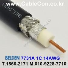BELDEN 7731A RG-11/U. 300V CMR 벨덴 3미터,