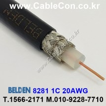 BELDEN 8281 010(Black) RG-59/U 벨덴 30M