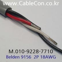 BELDEN 9156 300V CMG 벨덴 30미터