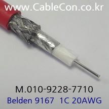 BELDEN 9167 002(Red) 벨덴 3M