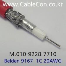 BELDEN 9167 RG-59/U 벨덴 3미터