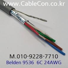 BELDEN 9536 EIA RS-232 벨덴 30미터