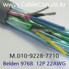 BELDEN 9768 오디오 멀티 벨덴 50미터, Analog Multi-Pair Snake Cable