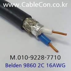 BELDEN 9860 DMX-512 벨덴 91미터, 124옴 Twinaxial Cable(RS-485)