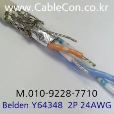 BELDEN Y64348 300미터 벨덴 통신용 (RS-485)