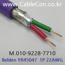 BELDEN YR45047 Profibus DP 벨덴 300미터, Belden 3079A CPE Jacket Option