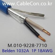 BELDEN 1032A 006(Blue) 1Pair 18AWG 벨덴 30M