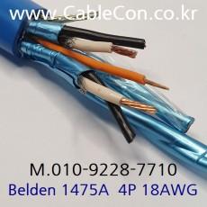 BELDEN 1475A 006(Blue) 4Pair 18AWG + 1C 22AWG 벨덴 30M
