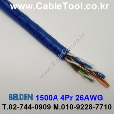 BELDEN 1500A 006(Blue) 4Pair 24AWG 벨덴 300M