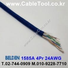 BELDEN 1585A D15(Blue) 4Pair 24AWG 벨덴 300M