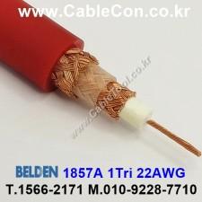 BELDEN 1857A 002(Red) Triax RG-59 벨덴 30M