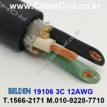 벨덴 Mains Power Cable, BELDEN 19106 3미터