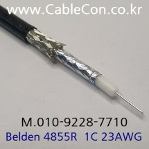 BELDEN 4855R Mini RG-59. 12G-SDI 벨덴 3미터