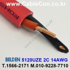 BELDEN 5120UZE 002(Red) 2C 14AWG 벨덴 30M