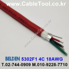 BELDEN 5302F1 002(Red) 4C 18AWG 벨덴 300M