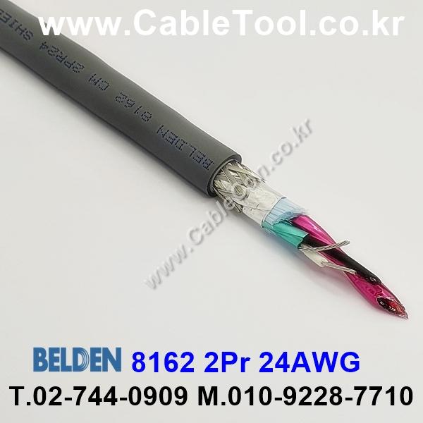 BELDEN 8162 060(Chrome) 2Pair 24AWG 벨덴 3미터