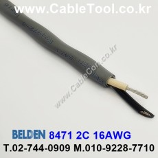 BELDEN 8471 060(Chrome) 1Pair 16AWG 벨덴 300M