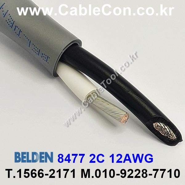 BELDEN 8477 060(Chrome) 1Pair 12AWG 벨덴 3M