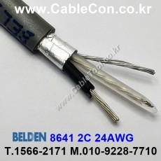 BELDEN 8641 060(Chrome) 벨덴 150M