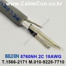 BELDEN 8760NH 00(Chrome) 1Pair 18AWG 벨덴 150M