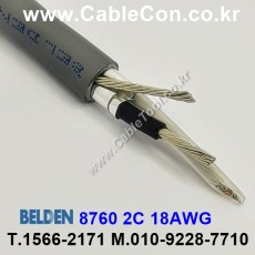 BELDEN 8760 060(Chrome) 1Pair 18AWG 벨덴 30M