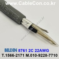 BELDEN 8761 060(Chrome) 1Pair 22AWG 벨덴 30M