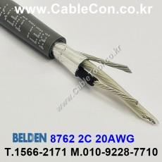BELDEN 8762 060(Chrome) 1Pair 20AWG 벨덴 30M