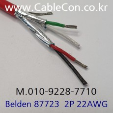 BELDEN 87723 002(Red) 2Pair 22AWG 벨덴 3M