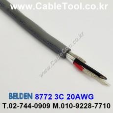 BELDEN 8772 060(Chrome) 3C 20AWG 벨덴 3M