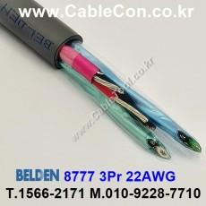 BELDEN 8777 060(Chrome) 3Pair 22AWG 벨덴 150M