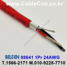 BELDEN 88641 002(Red) 1Pair 24AWG 벨덴 3M