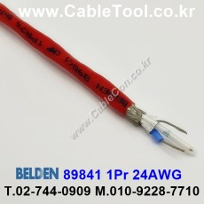 BELDEN 89841 002(Red) 1Pair 24AWG 벨덴 3M