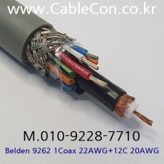 BELDEN 9262 Composite 벨덴 30미터, Remote Control and Video Cable