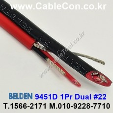 BELDEN 9451D J77(Red/Black) 2Pair 22AWG 벨덴 30M