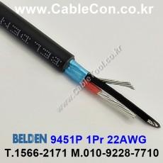 BELDEN 9451P 010(Black) 1Pair 22AWG 벨덴 3M