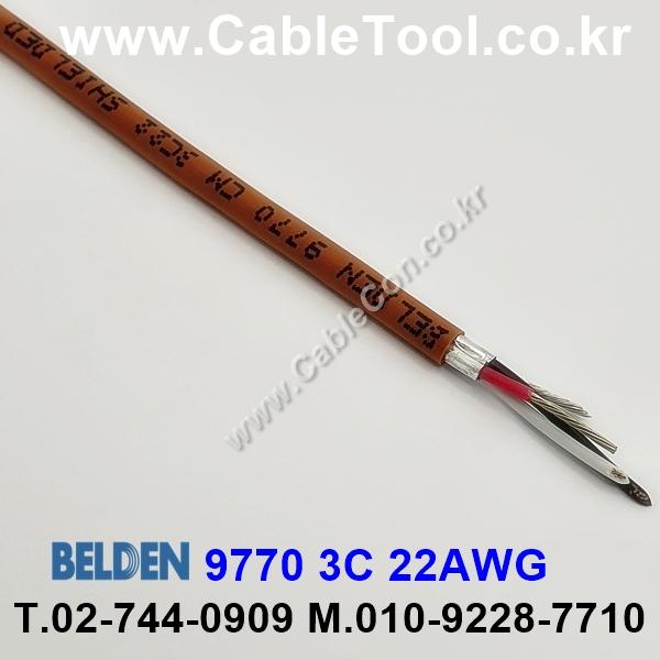 BELDEN 9770 001(Brown) 3C 22AWG 벨덴 300M