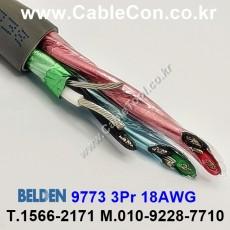 BELDEN 9773 060(Chrome) 3Pair 18AWG 벨덴 150M