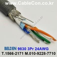 BELDEN 9830 060(Chrome) 3Pair 24AWG 벨덴 150M