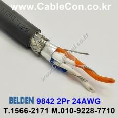BELDEN 9842 DMX-512 벨덴 30미터, EIA RS-485