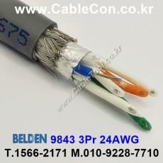 BELDEN 9843 060(Chrome) 3Pair 24AWG 벨덴 150M