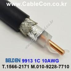 BELDEN 9913 010(Black) 벨덴 150M