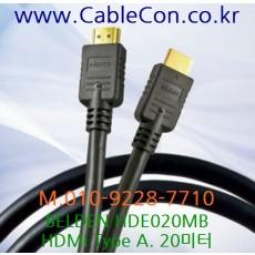 BELDEN HDE020MB HDMI Type A 벨덴 20미터