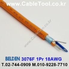 BELDEN 3076F 003(Orange) 1Pair 18AWG 벨덴 150M